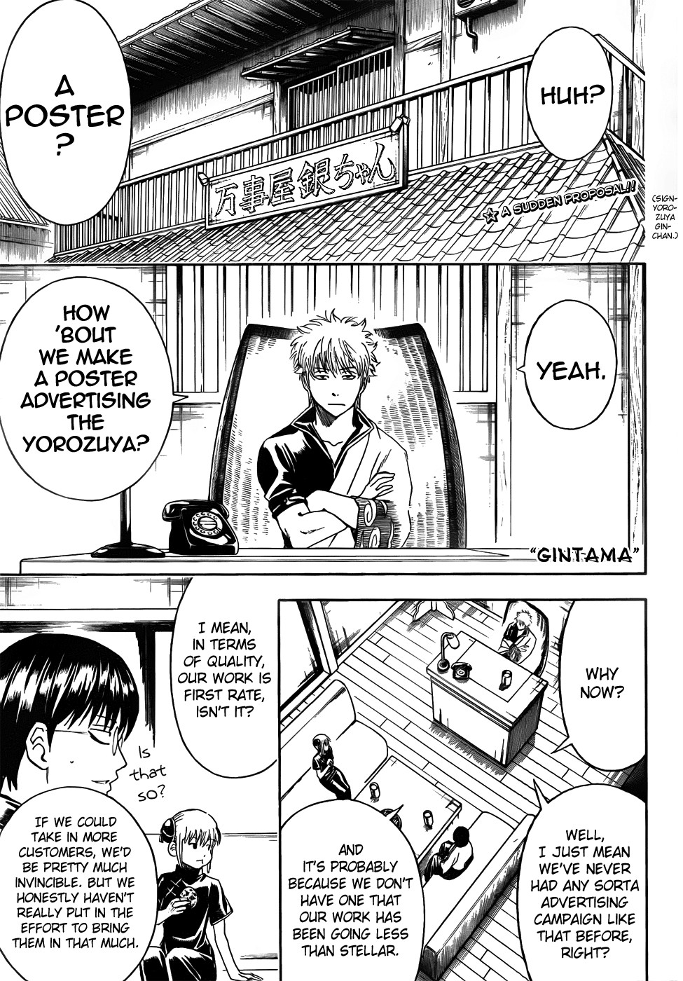 Gintama Chapter, 416 image 001