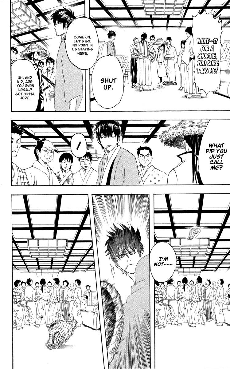 Gintama Chapter, 110 image 011