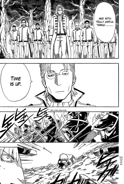 Gintama Chapter, 534 image 013