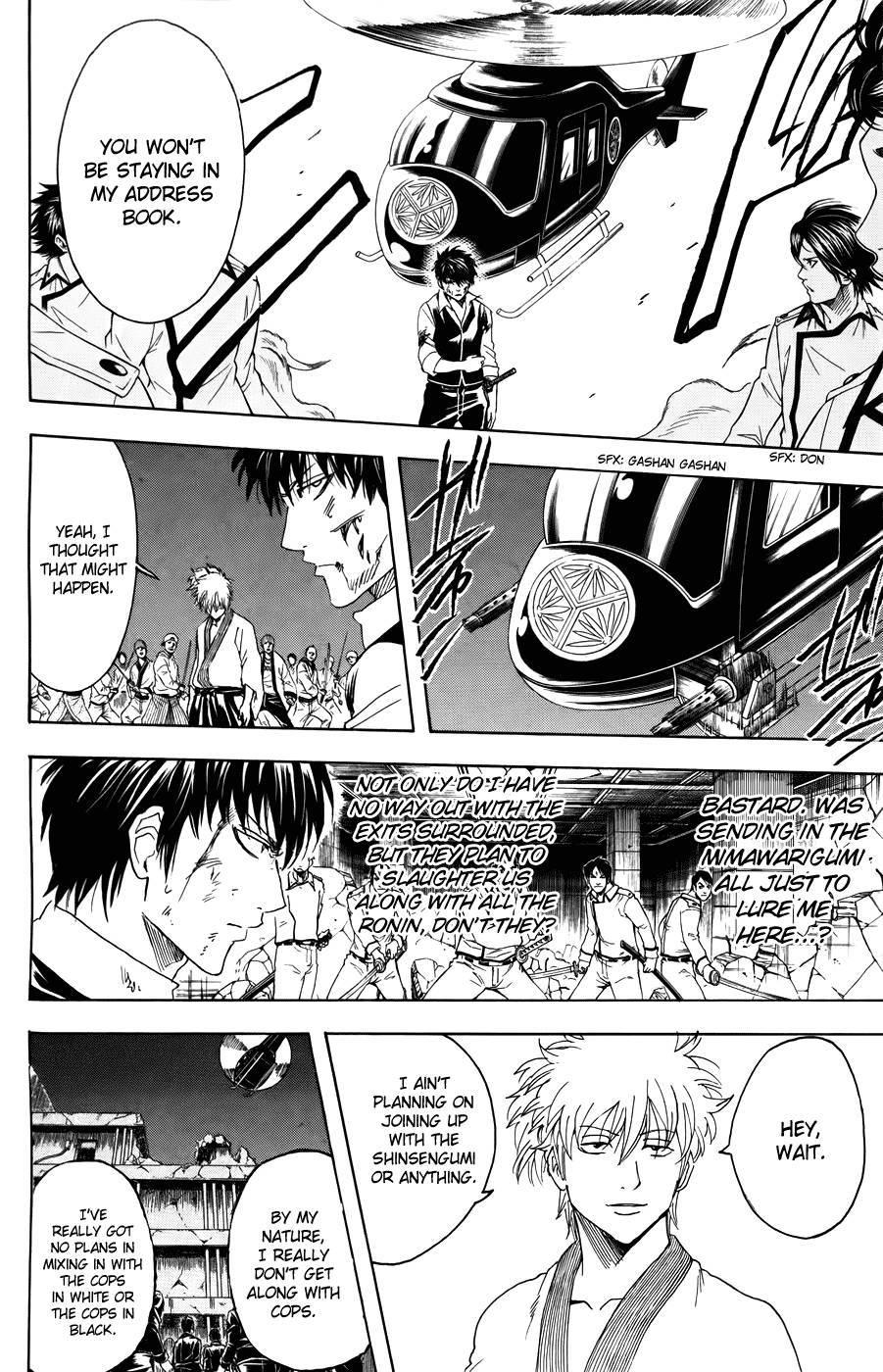 Gintama Chapter, 369 image 008