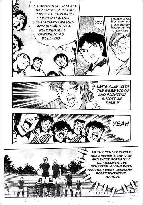 Captain Tsubasa, Chapter 88 image 068