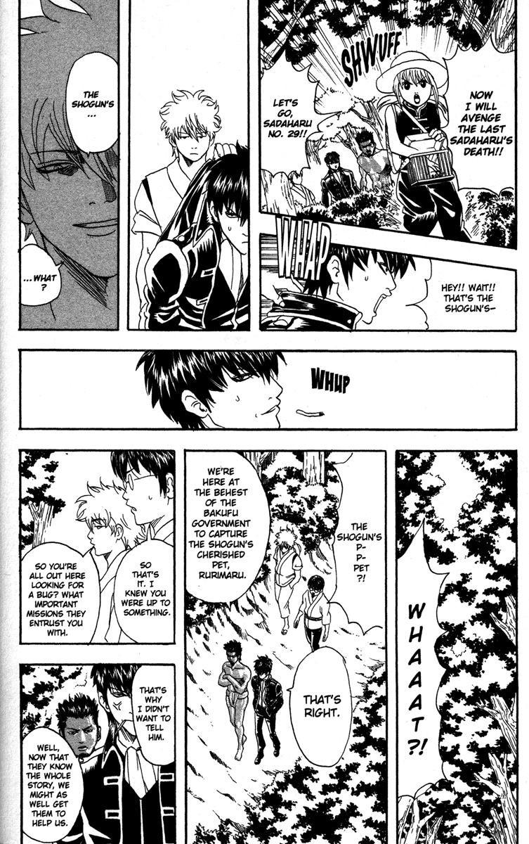 Gintama Chapter, 84 image 012