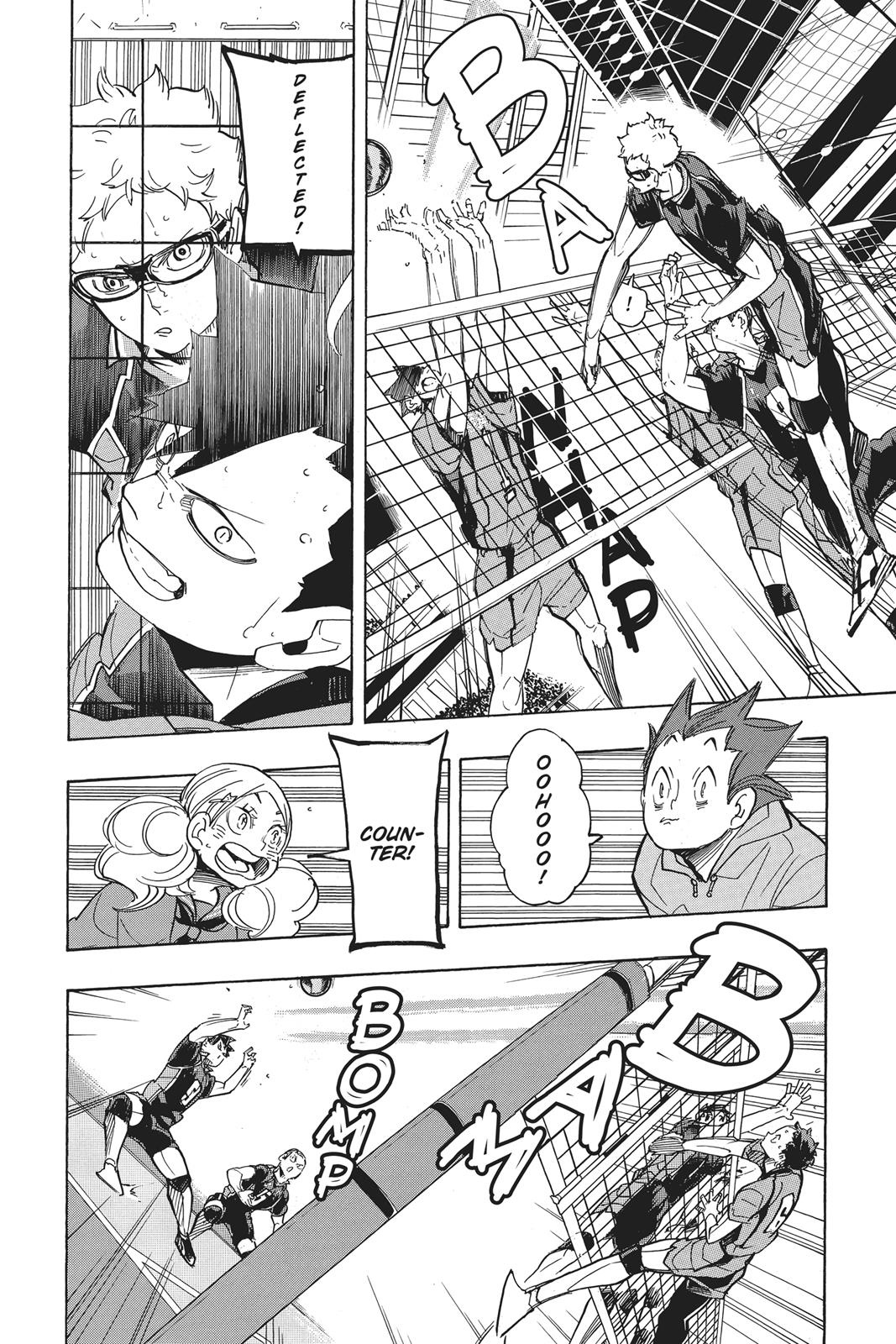 Chapter 301 image 006