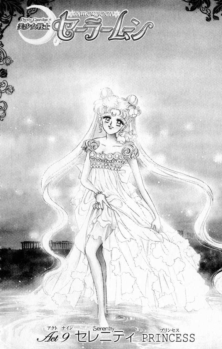 Sailor Moon, Cahpter 9 image 001