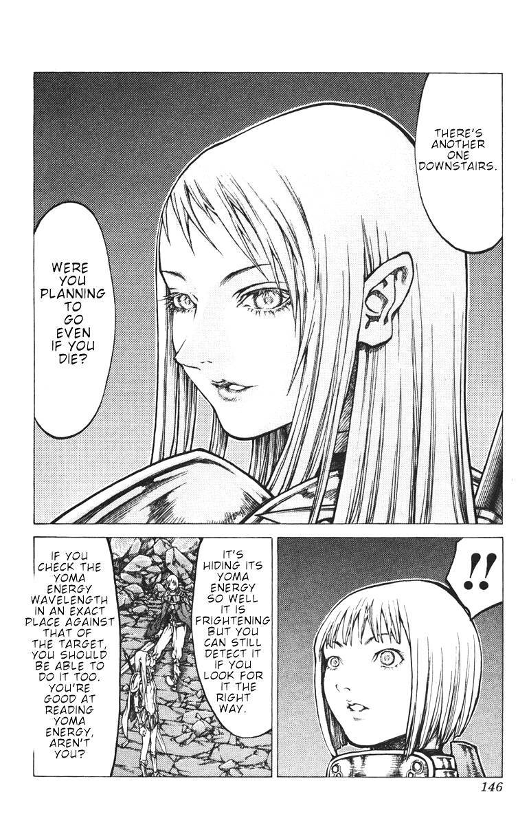 Claymore, Chapter 44 image 012