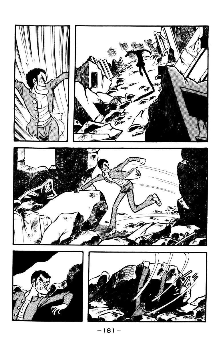 Devilman, Chapter 4 image 168