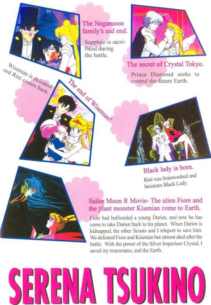 Sailor Moon, Cahpter 1.3 image 050