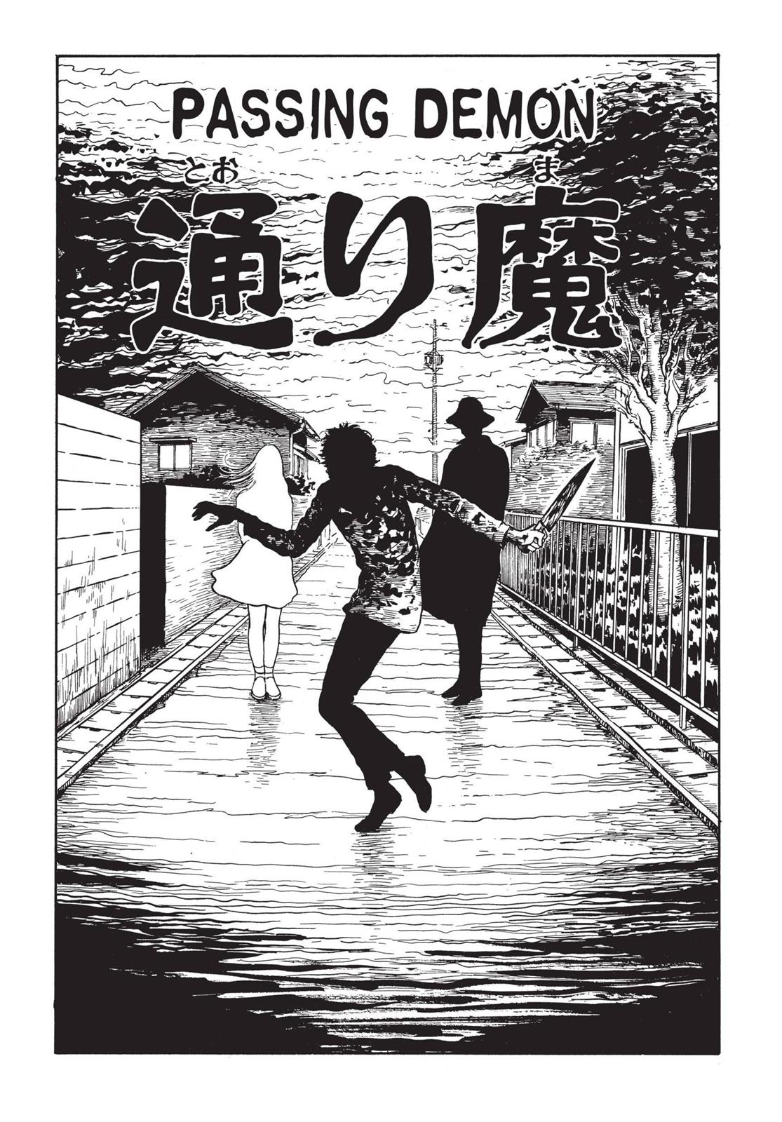 Tomie, Chapter 18 image 001