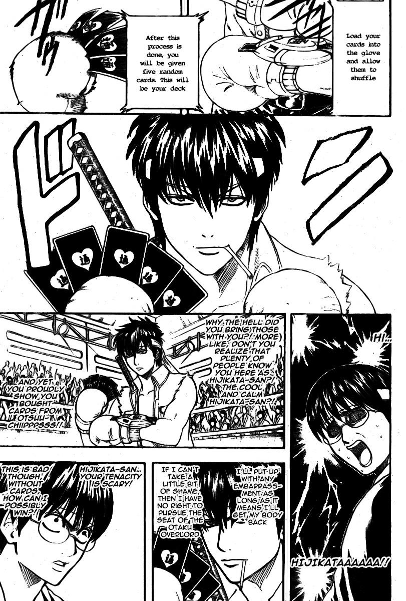 Gintama Chapter, 244 image 007
