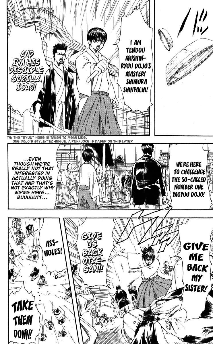 Gintama Chapter, 111 image 020