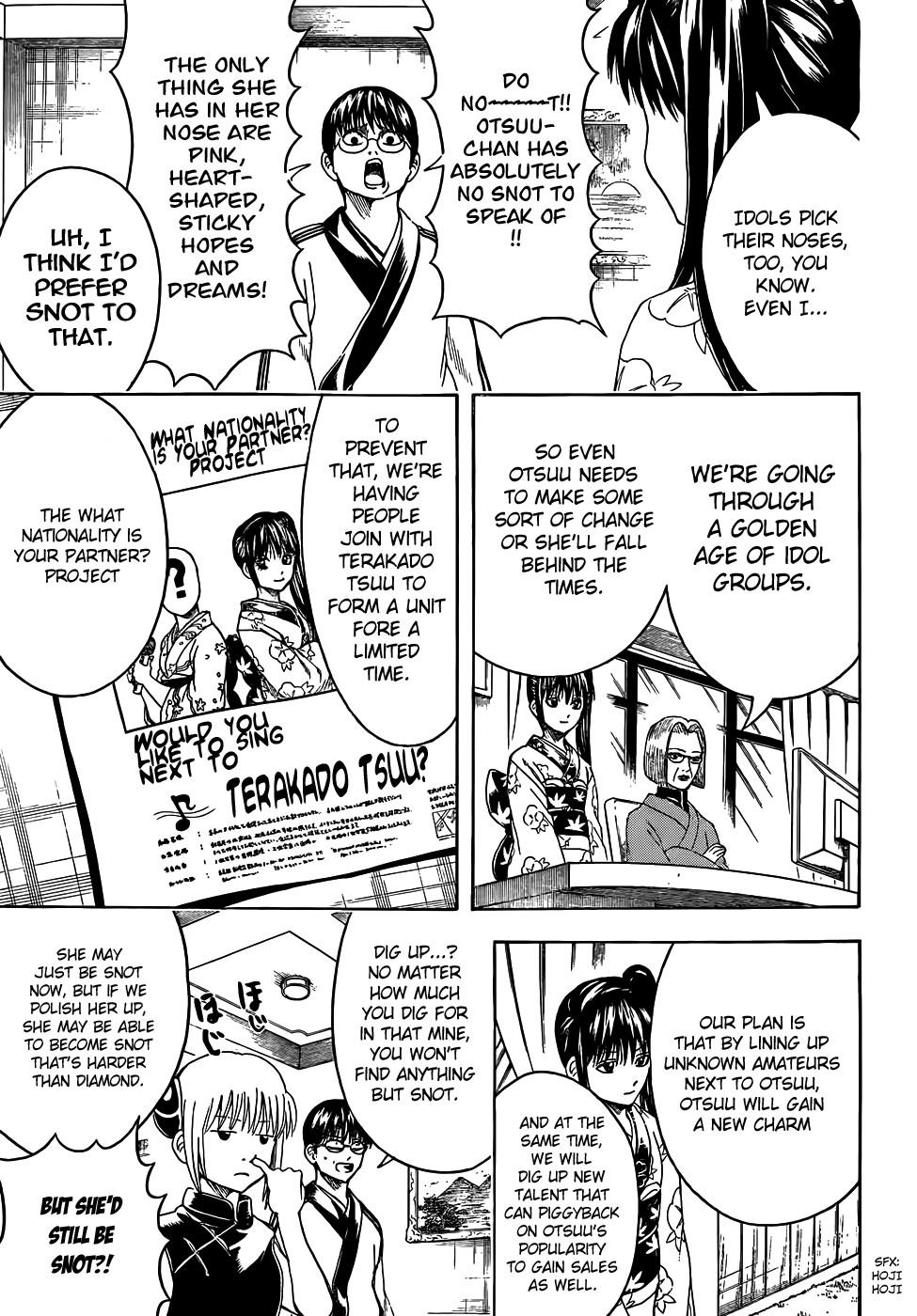 Gintama Chapter, 445 image 007