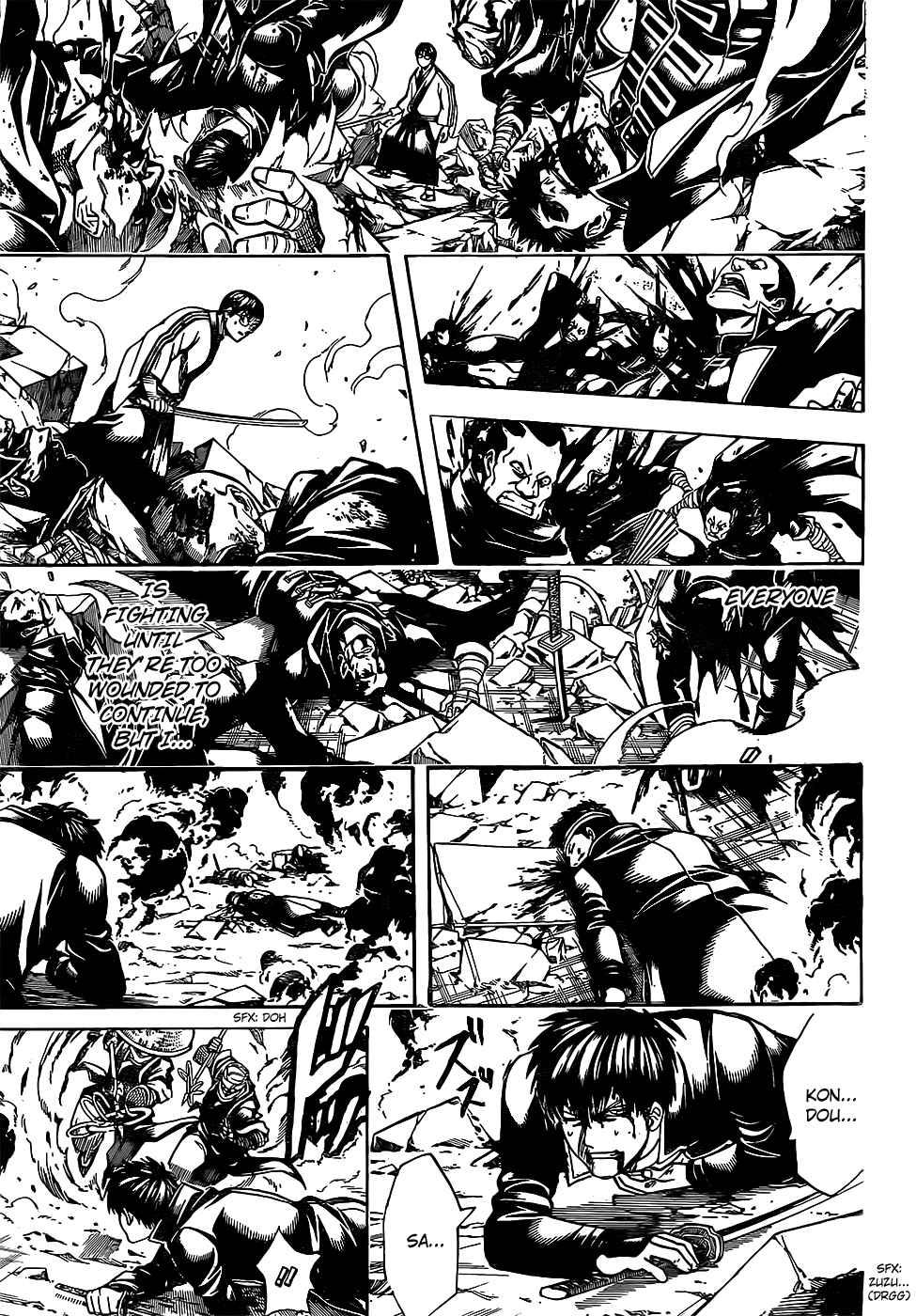 Gintama Chapter, 662 image 007