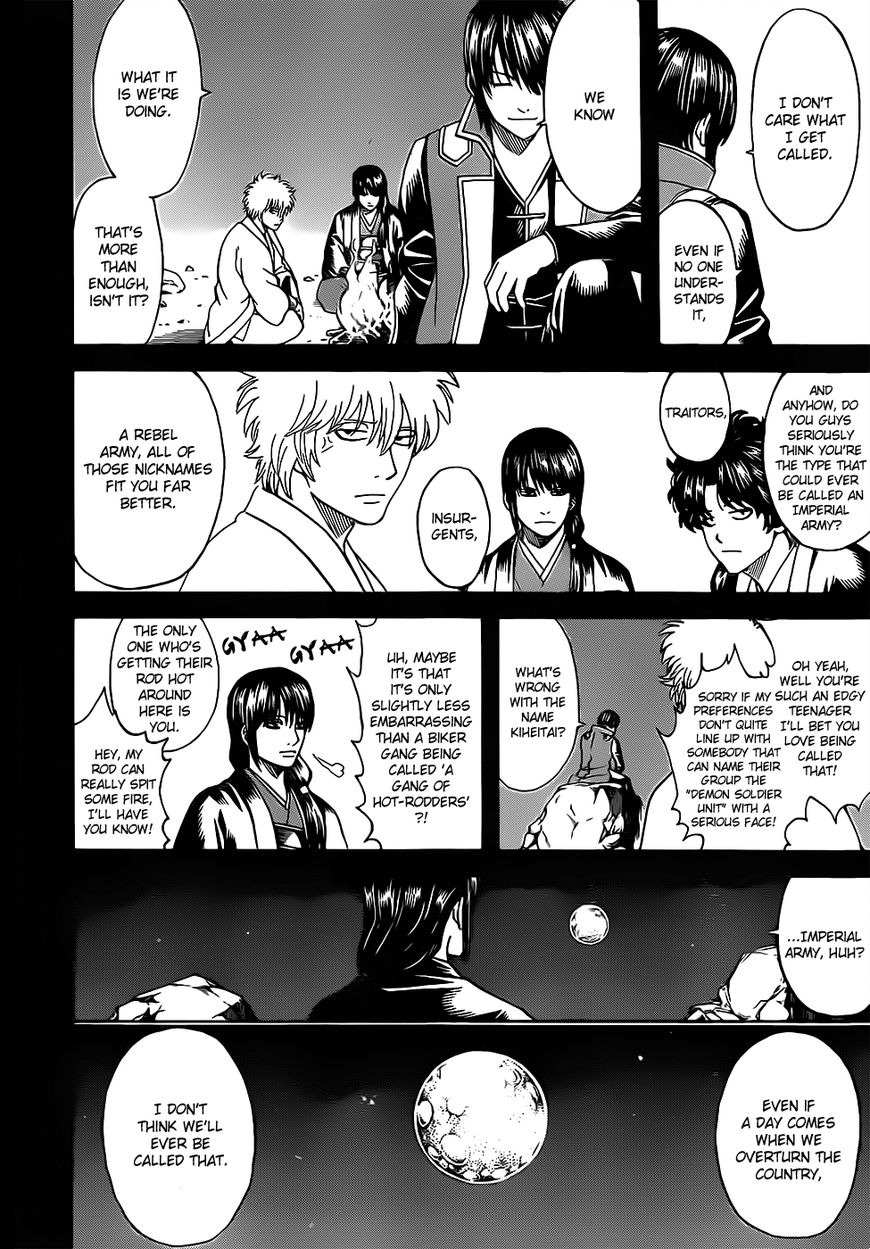Gintama Chapter, 633 image 002