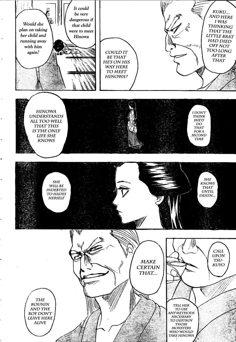 Gintama Chapter, 211 image 008