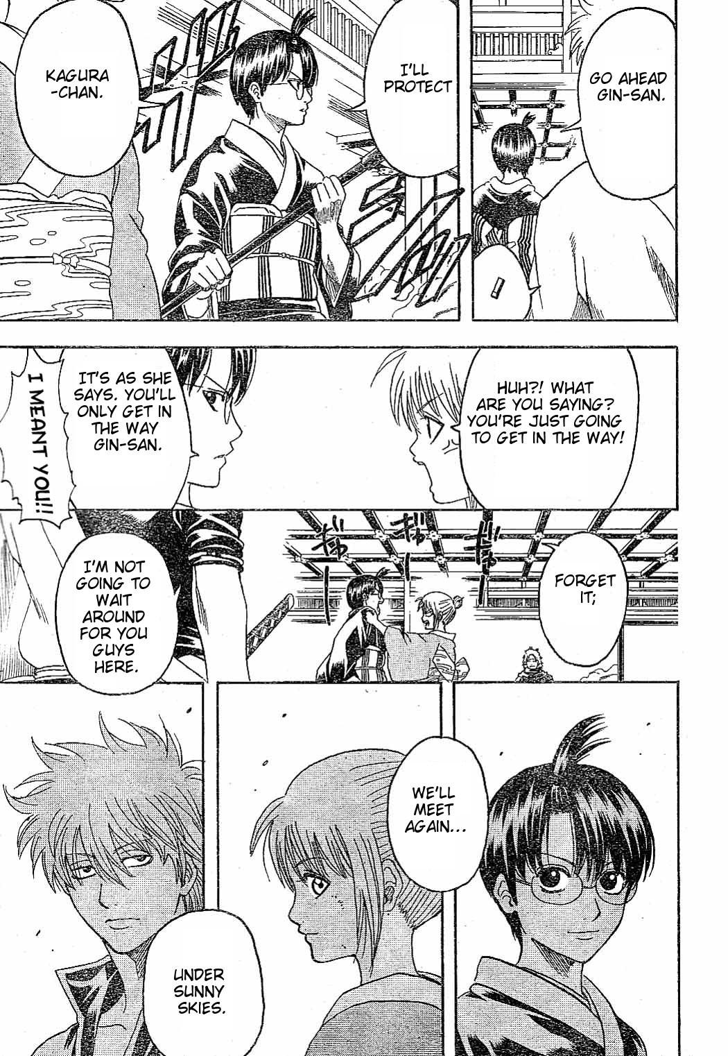 Gintama Chapter, 217 image 004