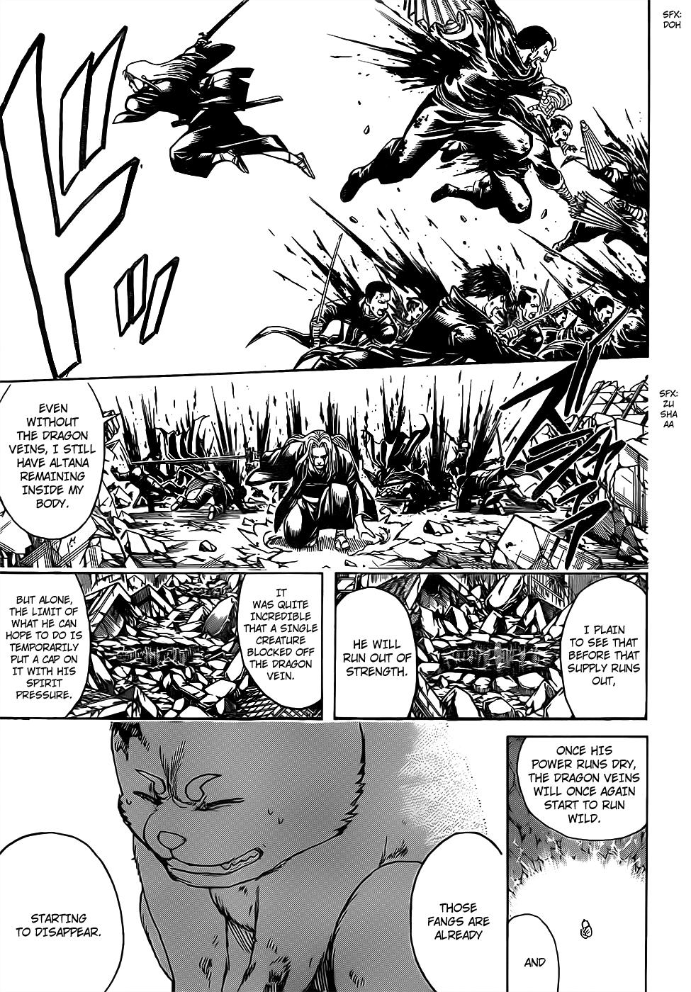 Gintama Chapter, 663 image 011
