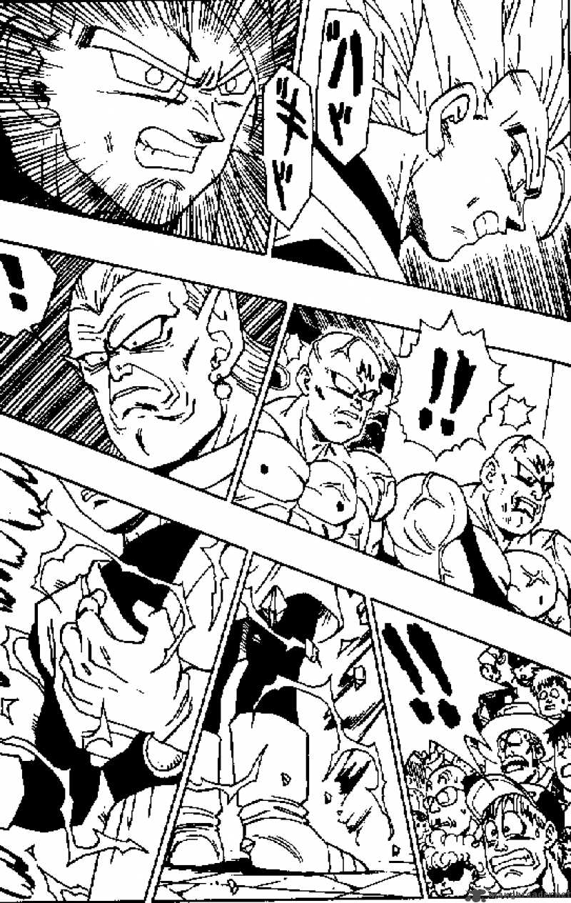 Dragon Ball, Chapter 445 image 004