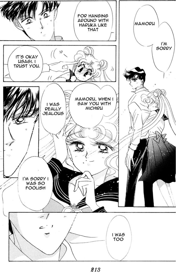 Sailor Moon, Cahpter 30 image 030