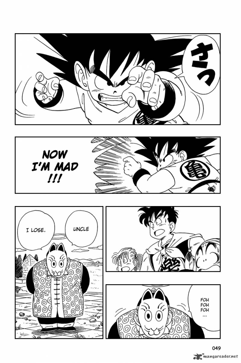 Dragon Ball, Chapter 108 image 004