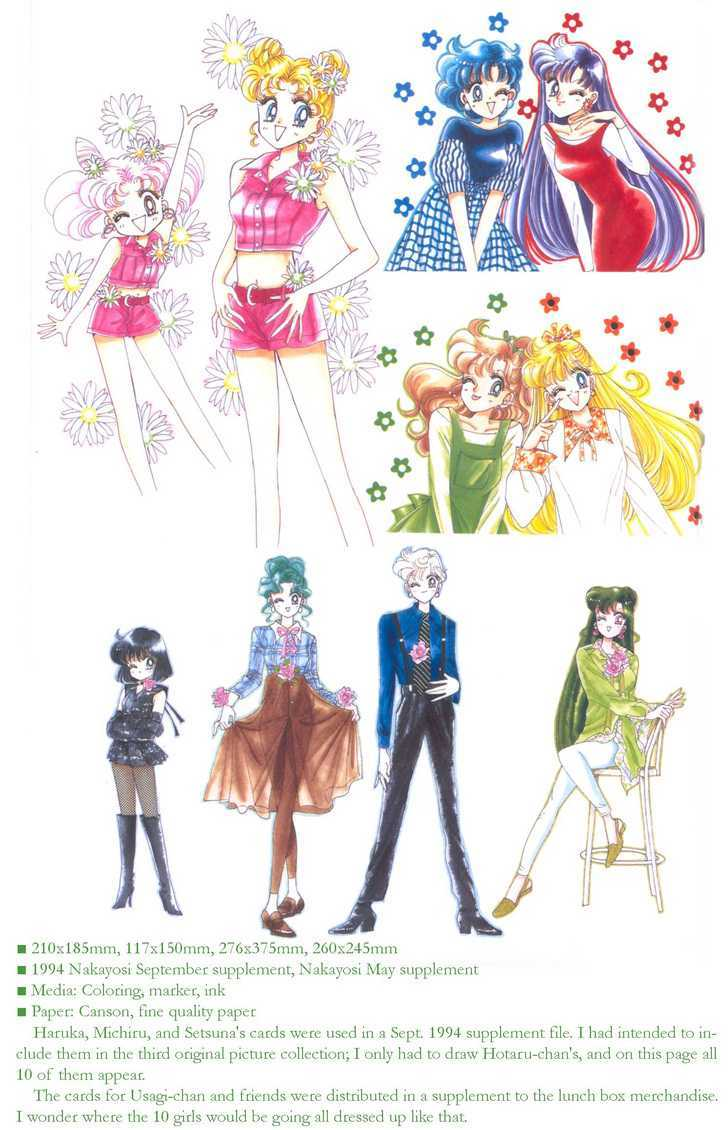 Sailor Moon, Cahpter 4 image 035