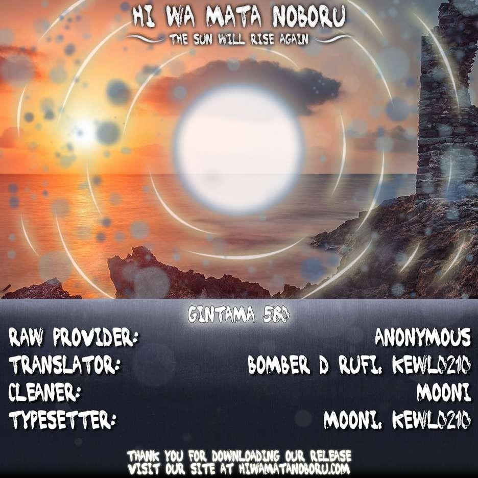 Gintama Chapter, 580 image 020