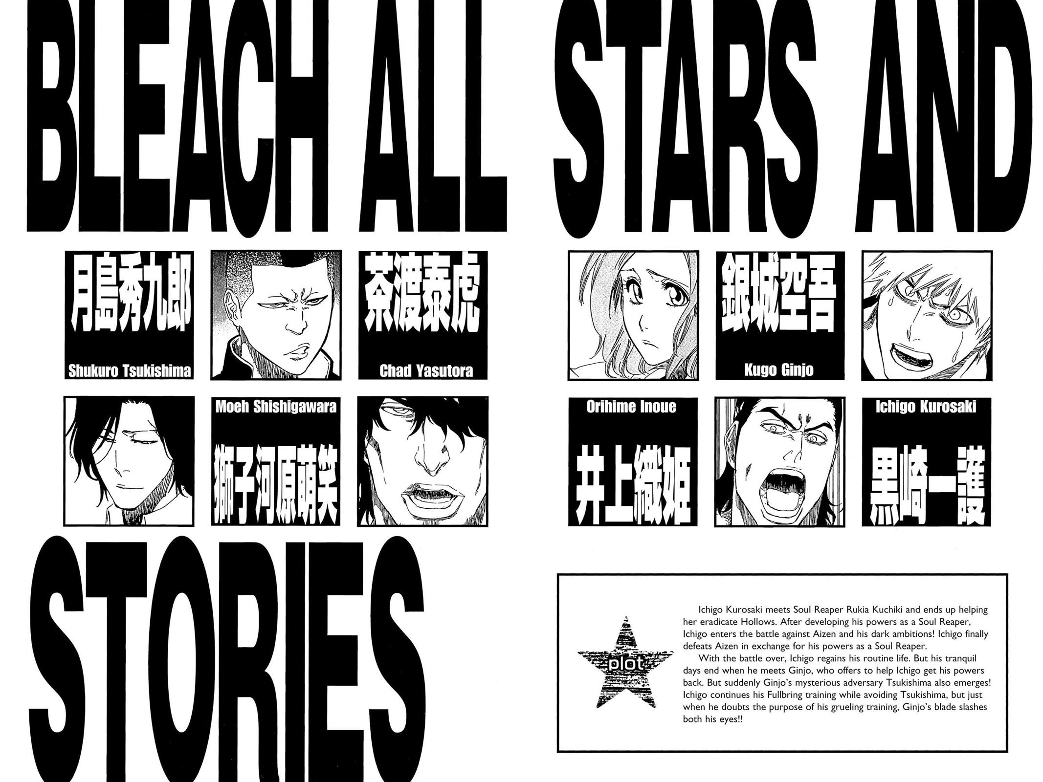 Bleach, Chapter 451 image 005