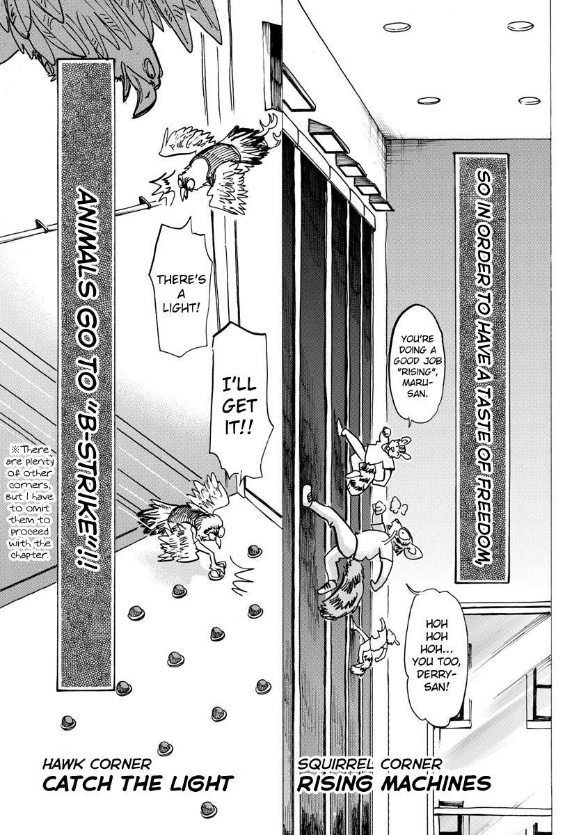 Beastars Manga, Chapter 123 image 010