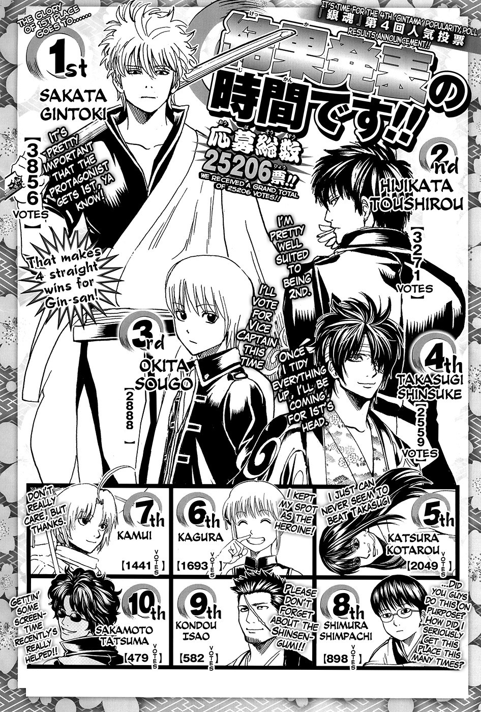 Gintama Chapter, 589 image 019