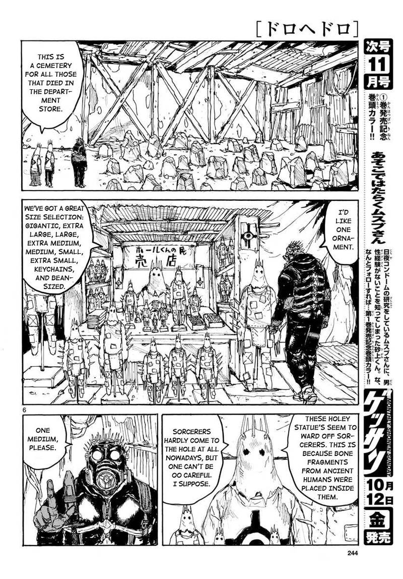 Dorohedoro, Chapter 167 image 005