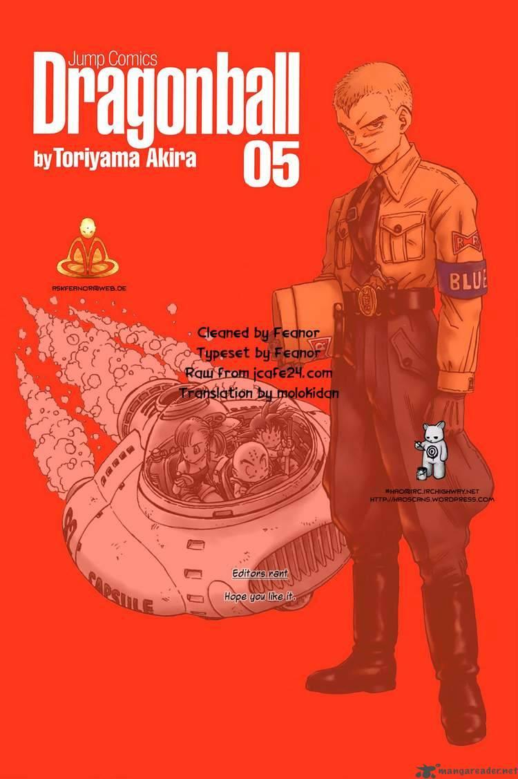 Dragon Ball, Chapter 61 image 015