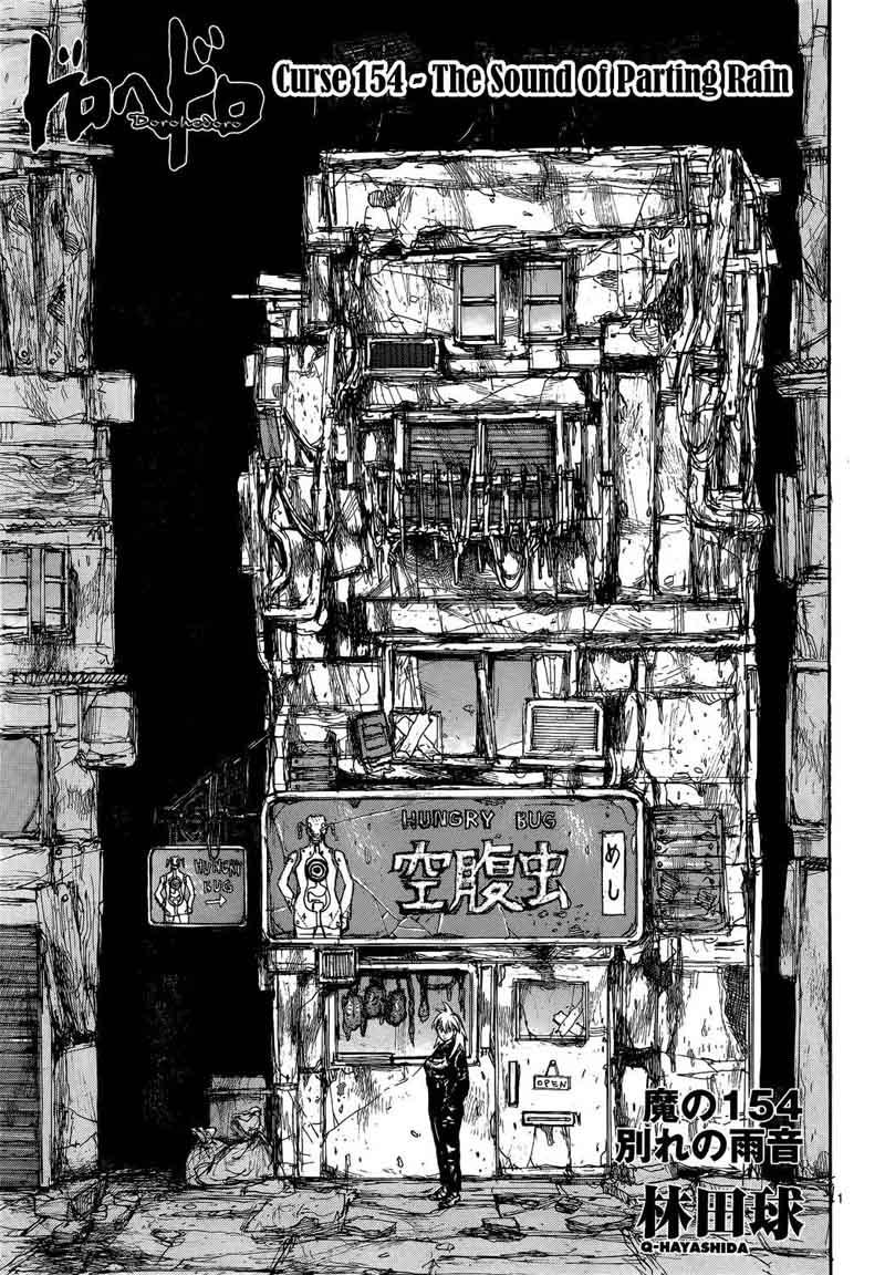 Dorohedoro, Chapter 154 image 003