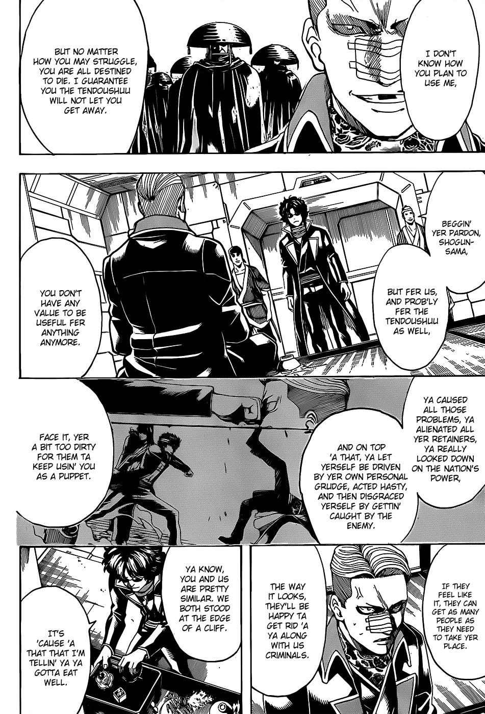 Gintama Chapter, 559 image 002