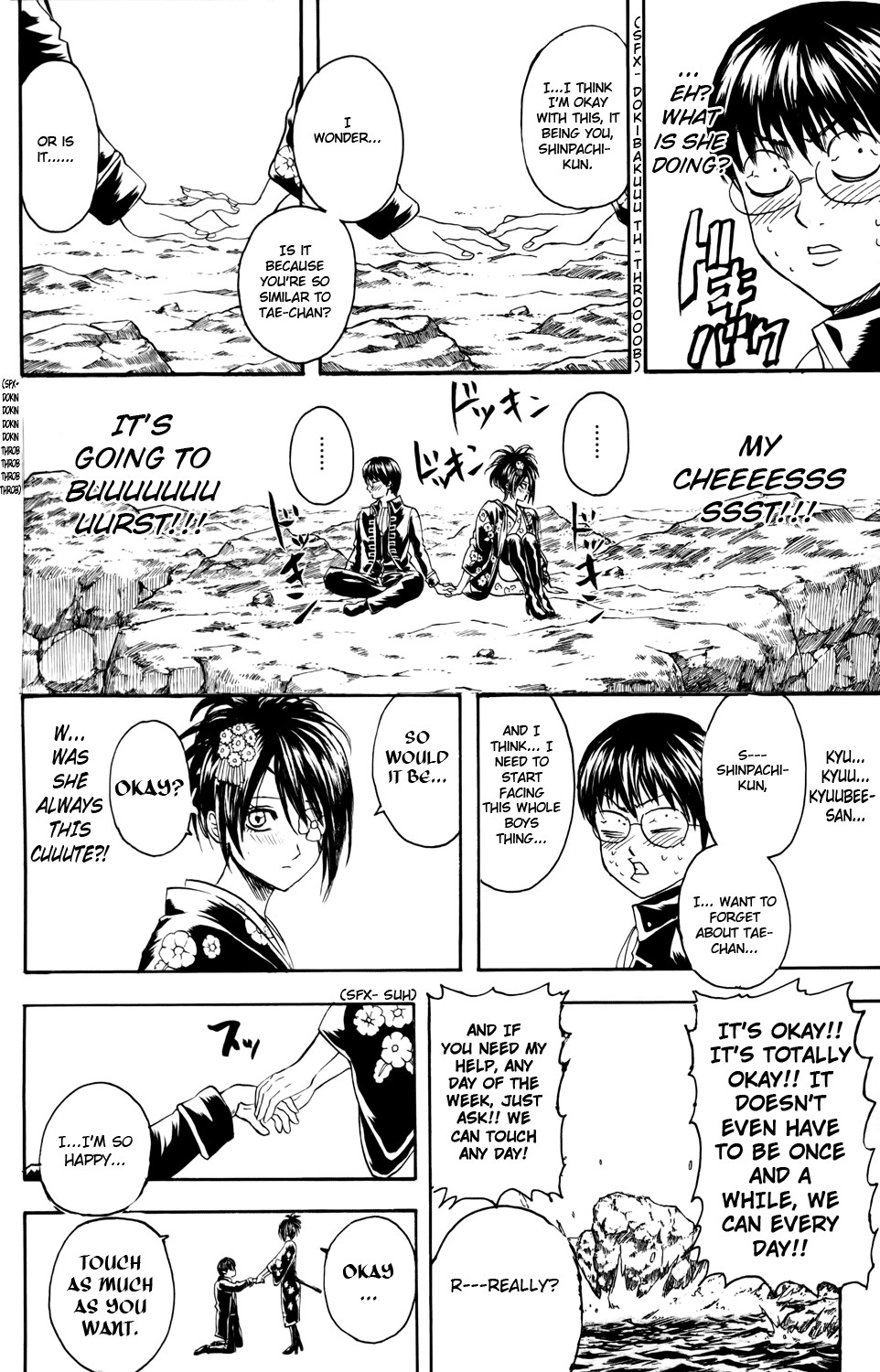 Gintama Chapter, 325 image 008