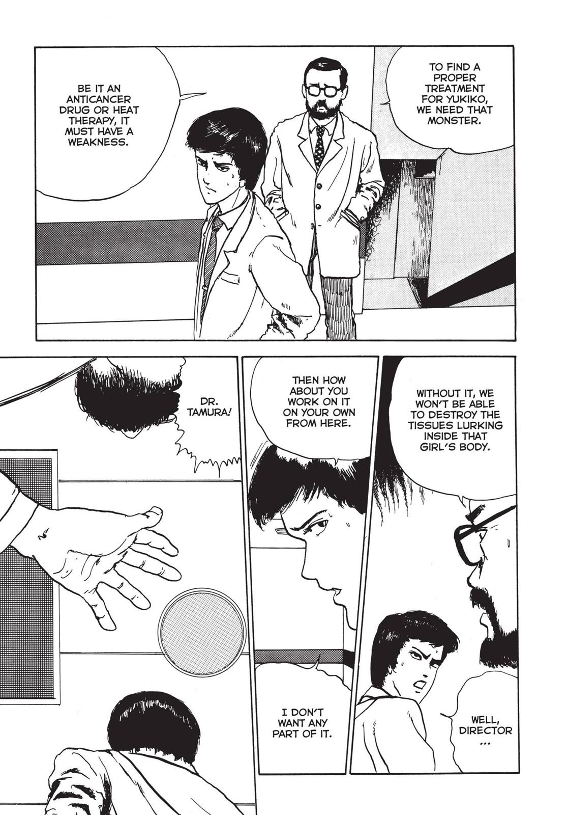Tomie, Chapter 3 image 019