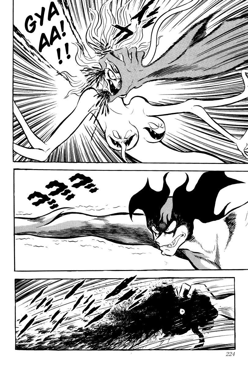 Devilman, Chapter 1 image 218