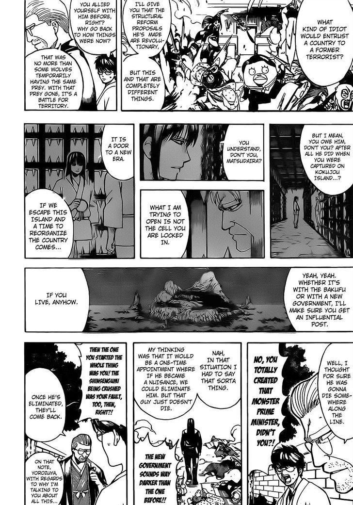 Gintama Chapter, 672 image 008