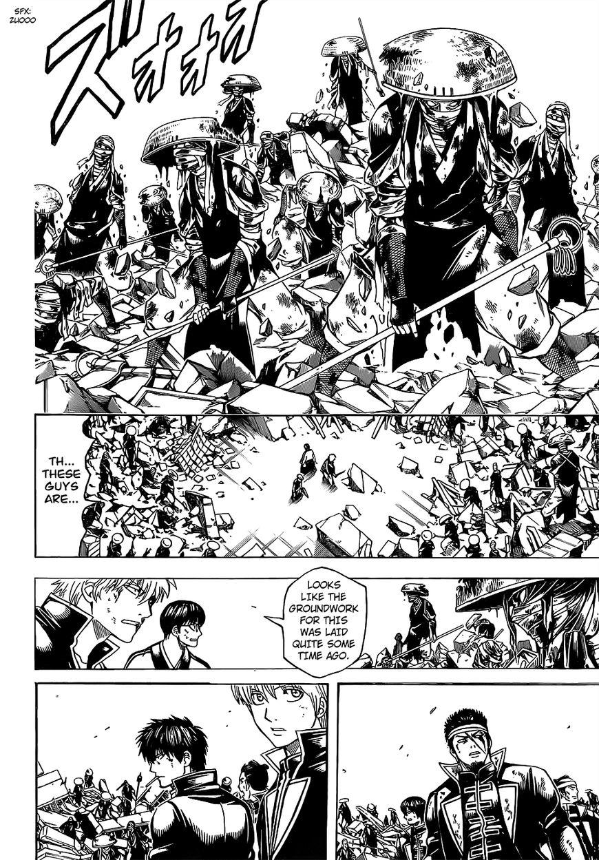 Gintama Chapter, 651 image 012