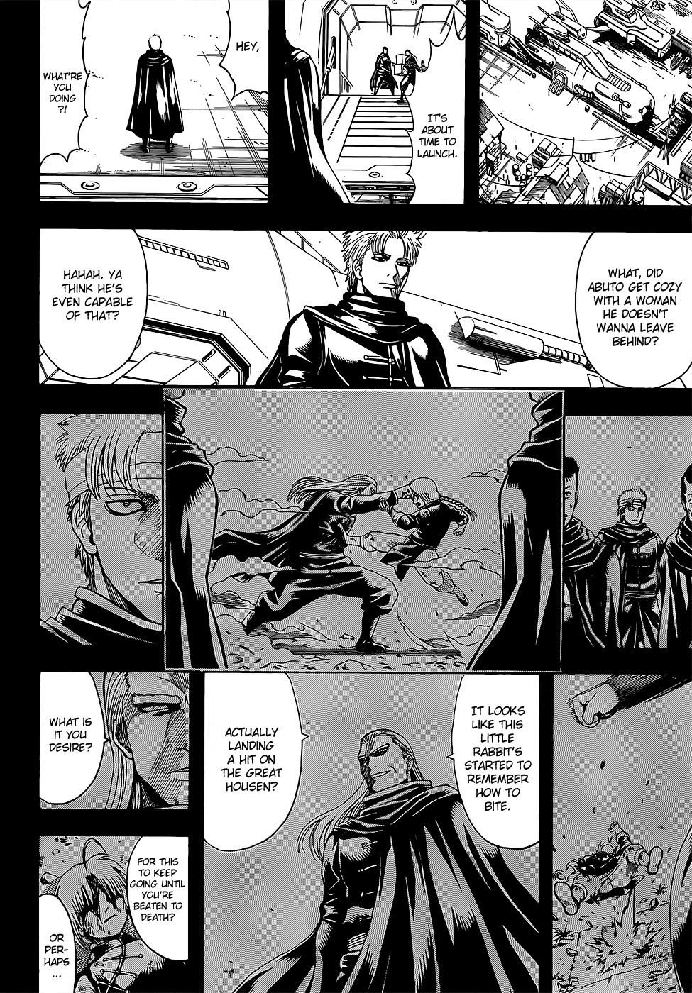 Gintama Chapter, 587 image 010