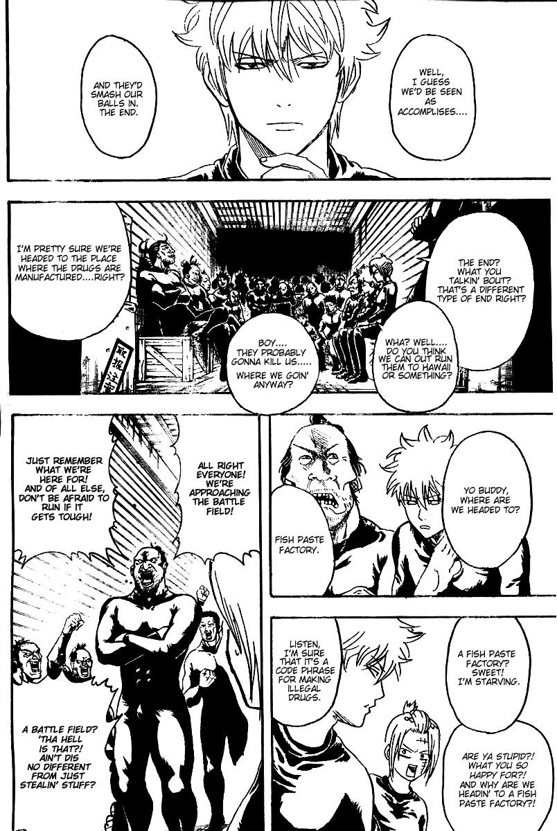 Gintama Chapter, 254 image 017