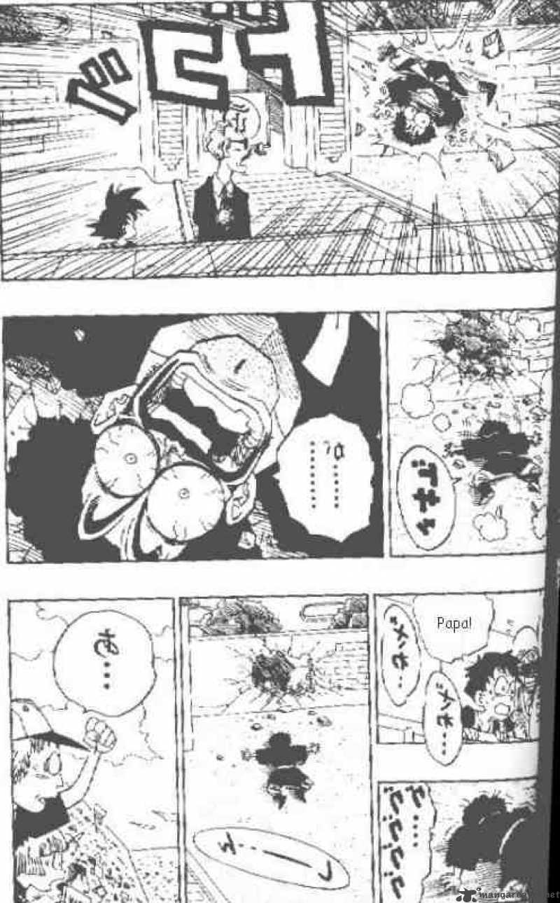 Dragon Ball, Chapter 437 image 014