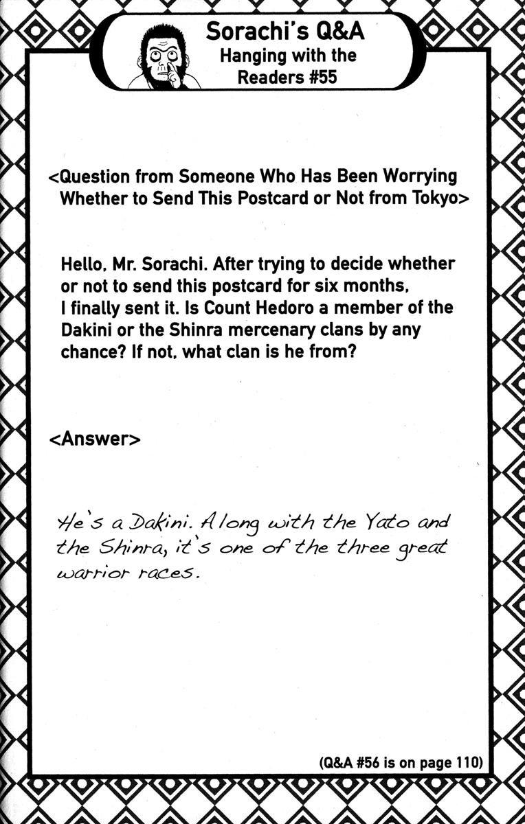 Gintama Chapter, 152 image 020