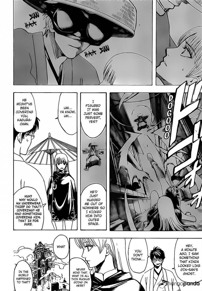 Gintama Chapter, 690 image 008