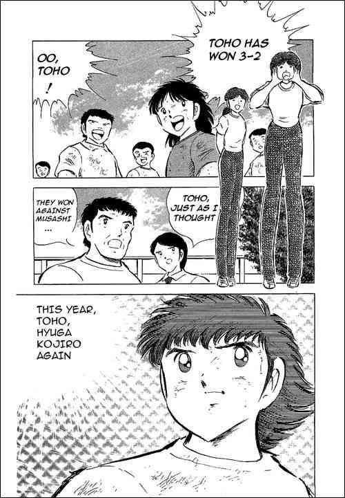 Captain Tsubasa, Chapter 57 image 040