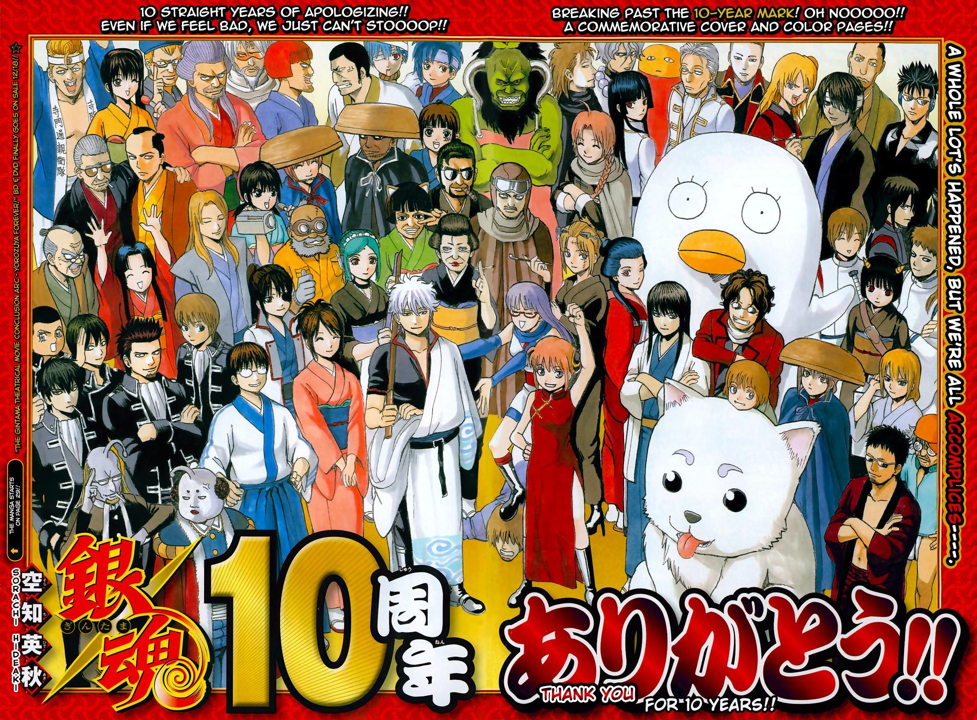 Gintama Chapter, 473 image 002