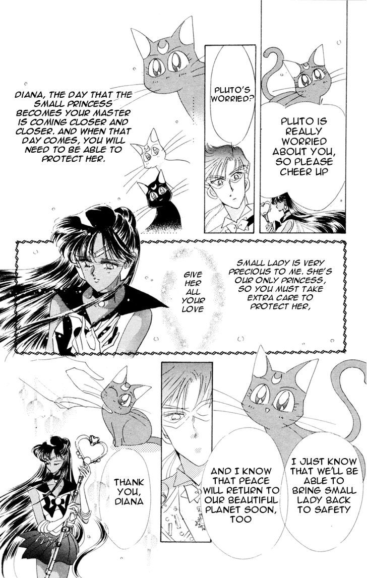 Sailor Moon, Cahpter 23 image 031