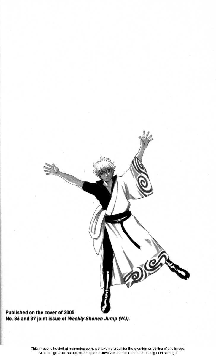 Gintama Chapter, 78 image 020