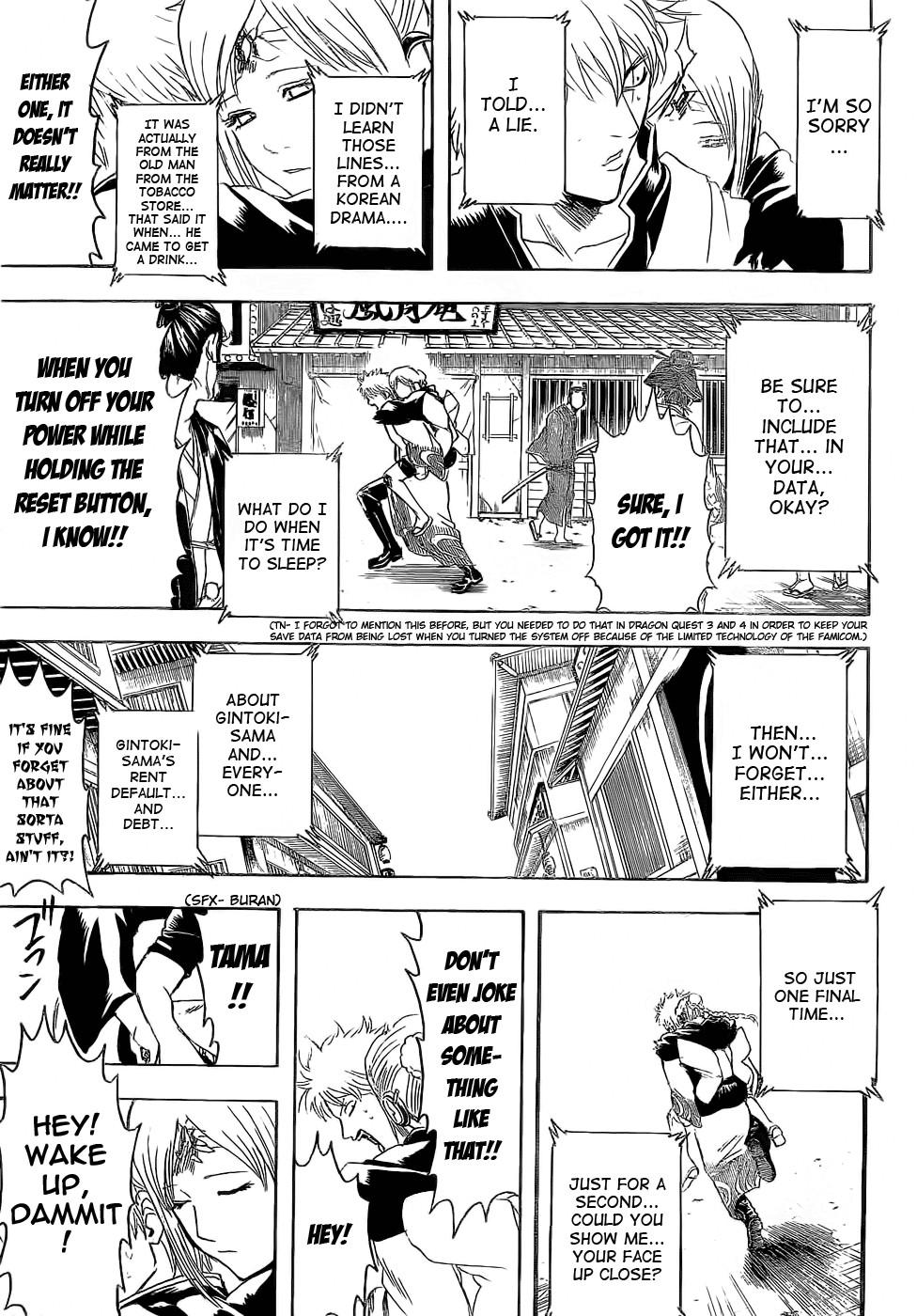 Gintama Chapter, 375 image 017