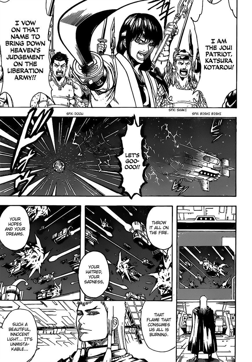 Gintama Chapter, 631 image 009