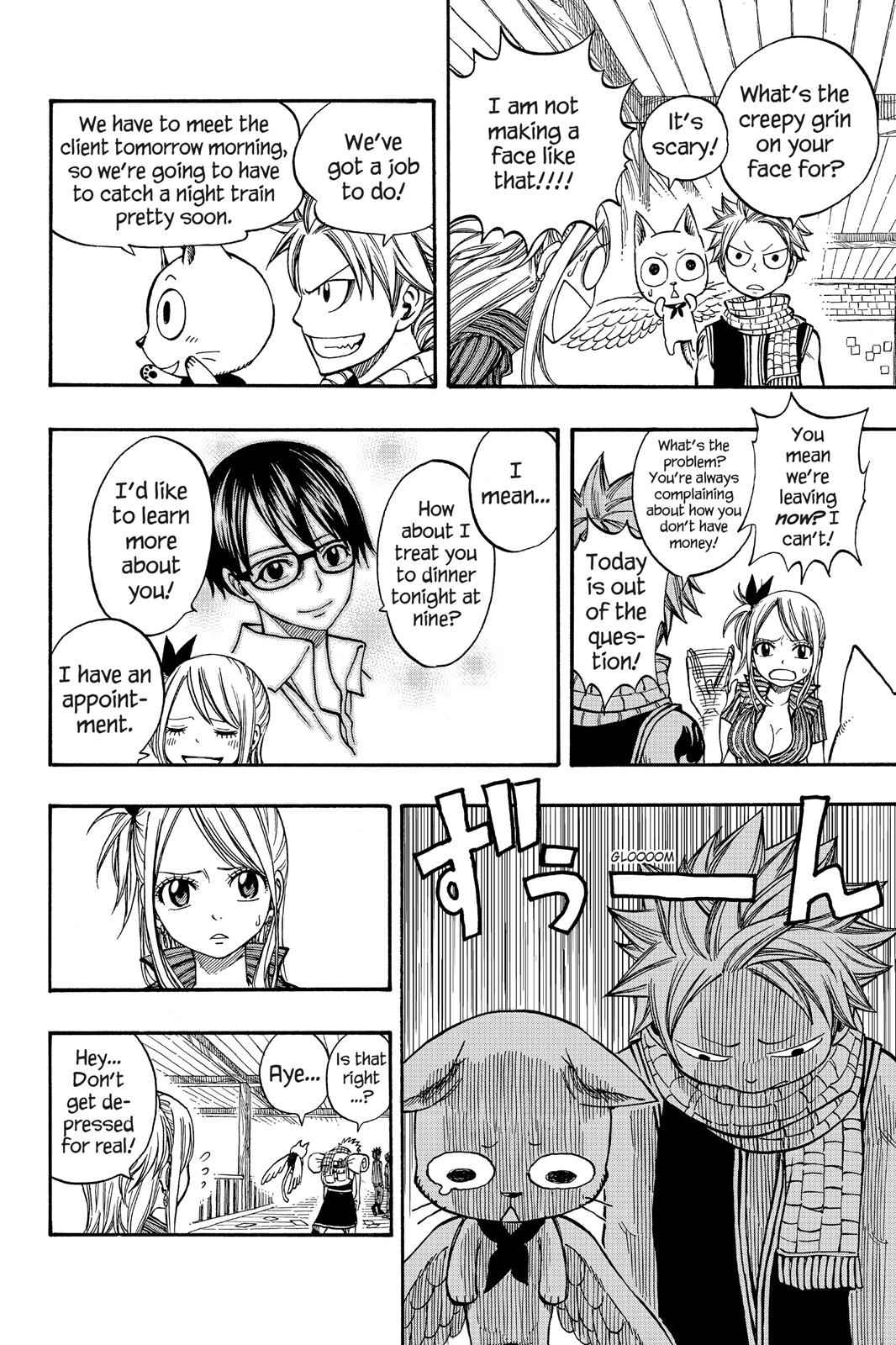 Chapter 160.5 image 008