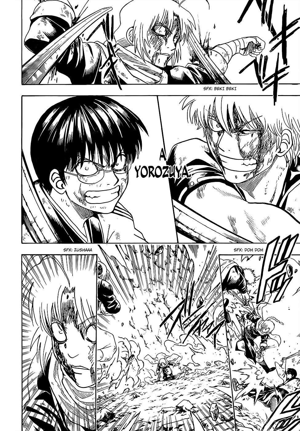 Gintama Chapter, 588 image 016